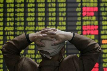 Finanz krise